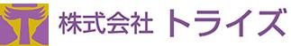 株式会社 トライズ ロゴ